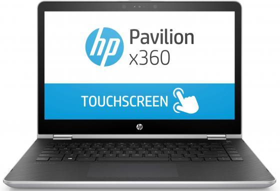 Ноутбук HP 1ZC86EA