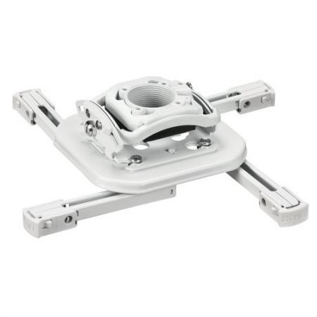 Купить Кронштейн для проектора Chief RPMAUW универсальный для крепления проектора к потолочной штанге 3.18 кг нагрузка до 22.7 кг белый