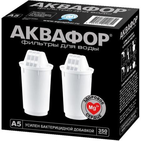 Комплект картриджей Аквафор A5 комплект картриджей sonaki sedimax smf 03