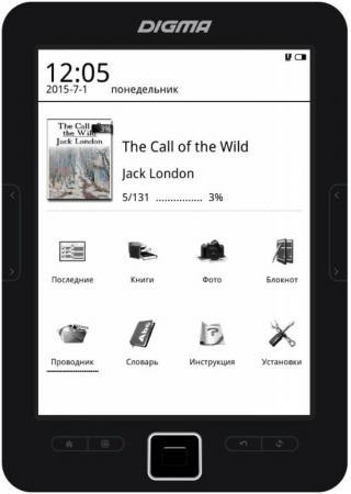 Электронная книга Digma E634 6 E-Ink 4Gb черный электронная книга digma r659w 6 e ink pearl 4gb белый
