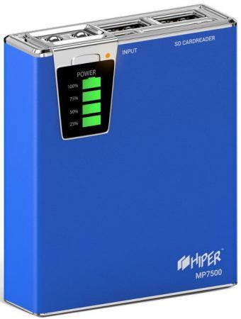 Портативное зарядное устройство HIPER MP7500 7500мАч синий compatible new opc drum for ricoh af550 af650 af700 af850 af1075 af2060 af2075 mp7500 2090