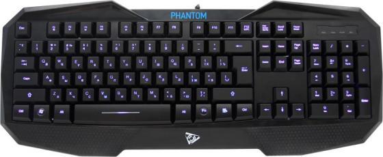 Клавиатура проводная Qcyber Phantom QC-03-004DV01 USB черный