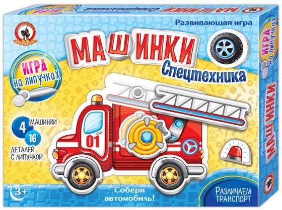 цена на Настольная игра развивающая Русский Стиль Машинки на липучках 03271