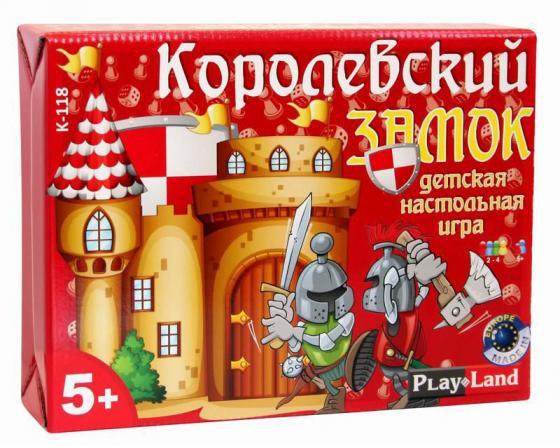 Настольная игра семейная PLAYLAND Королевский замок