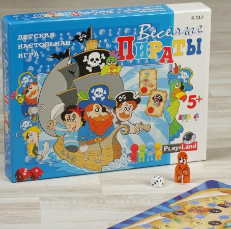 Настольная игра развивающая PLAYLAND Веселые пираты д мэтьюс в болотников пираты и их сокровища