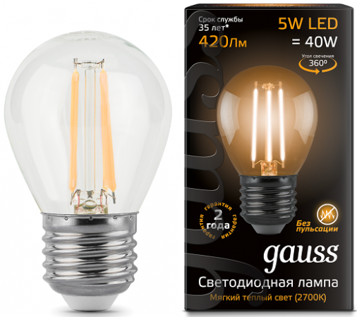 Лампа светодиодная филаментная Globe E27 5W 2700K шар прозрачный 1/10/50 105802105 gauss лампа светодиодная gauss filament globe шар прозрачный e27 9w 2700k 105802109