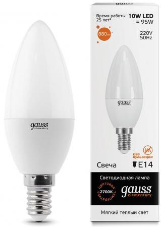 купить Лампа светодиодная E14 10W 2700K свеча матовая 33110 по цене 125 рублей