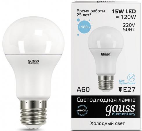 Лампа светодиодная E27 15W 6500K груша матовая 23235 цена и фото