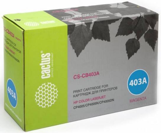 Купить Картридж Cactus CS-CB403AR для HP CLJ CP4005/CP4005DN/CP4005N пурпурный 7500стр, Пурпурный