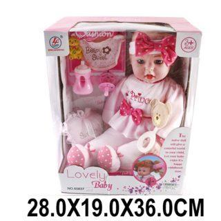 Кукла Shantou Gepai Рита 45 см 60837-NL03 игрушка брелок мягконабивная назад к истокам huggy buddha talisman
