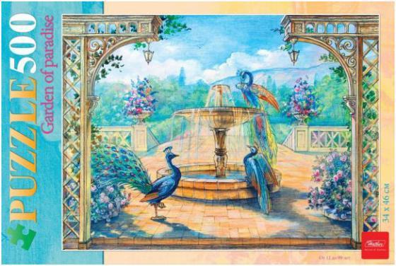 Пазл 500 элементов Hatber Райский сад 500ПЗ2_16969 пазл hatber райский сад 340x460mm 500пз2 16969