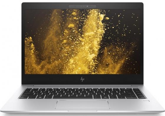 Ноутбук HP EliteBook 1040 G4 14 1920x1080 Intel Core i5-7200U 256 Gb 8Gb Intel HD Graphics 620 серебристый Windows 10 Professional 1EP72EA nokotion original 773370 601 773370 001 laptop motherboard for hp envy 17 j01 17 j hm87 840m 2gb graphics memory mainboard