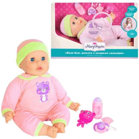 Кукла Mary Poppins Любимый мишка со звуком звук, 451220 кукла yako m6579 6