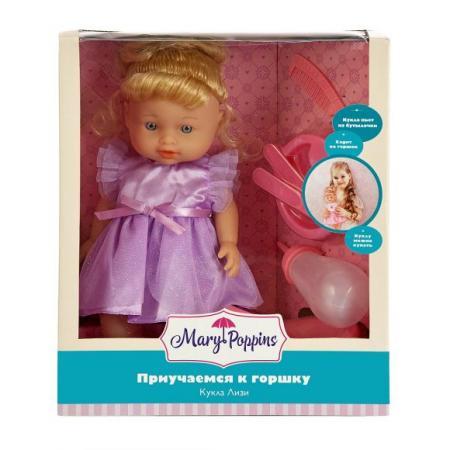 Кукла Mary Poppins Лизи Приучаемся к горшку 30 см писающая пьющая