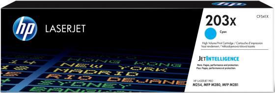Картридж HP 203X CF541X для HP Color LaserJet Pro M254dw M254nw M280nw M281fdn M281fdw голубой 2500стр картридж hp c4092a для laserjet 1100 1100a 3200 3220 черный 2500стр
