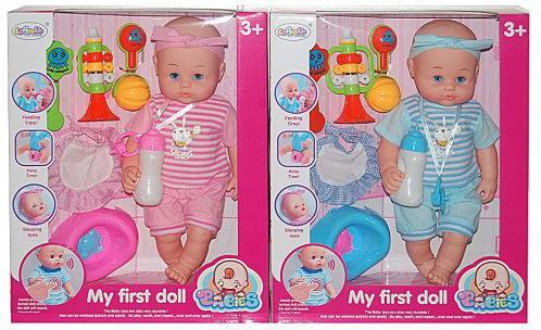 """Пупс Shantou Gepai """"My First Doll"""" 40 см со звуком пьющая писающая цены онлайн"""