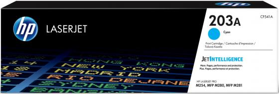 Картридж HP 203A CF541A для HP Color LaserJet Pro M254dw M254nw M280nw M281fdn M281fdw голубой 1300стр картридж nv print cf541a cyan для hp laserjet color pro m254dw m254nw mfp m280nw m281fdn m281fdw 1300k