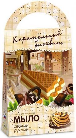 Набор для изготовления мыла Аромафабрика Кондитерская - Карамельный бисквит от 3 лет С0208 набор для изготовления мыла аромафабрика лимпопо от 8 лет с0101