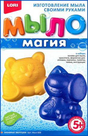 Набор для изготовления мыла Lori Магия - Забавные зверушки от 5 лет Мыл-008 набор для изготовления мыла фантазёр морское мыло рыбка от 4 лет 981403