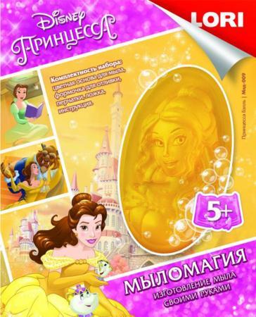 Набор для изготовления мыла Lori Принцессы Диснея - Белль от 5 лет Млд-009 набор для изготовления мыла инновации для детей мыльная мастерская тропический микс 744