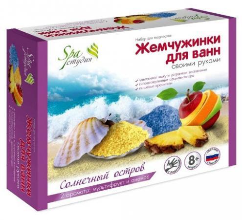 Набор для творчества Аромафабрика «Жемчужинки для ванн» Солнечный остров С0803 С0812 жемчужинки dr oetker золотые