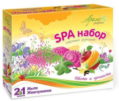 Набор для творчества Аромафабрика Мыло и Жемчужинки для ванн Цветы и Пряности С1021