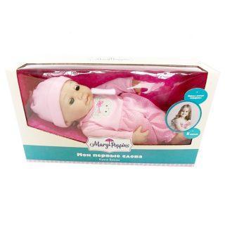 Кукла-младенец Mary Poppins Бонни Мои первые слова говорящая