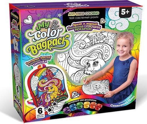 Набор для творчества Данко Тойс My Color BagPack Рюкзачок Пони набор для творчества данко тойс my color clutch пони от 5 лет