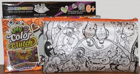 Набор для творчества ДАНКО-ТОЙС My Color Clutch клатч-пенал Совы -раскраска красками и блестками322859 от 6 лет antonov b bridges of st petersburg мосты санкт петербурга альбом на английском языке в футляре