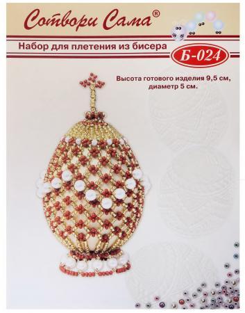 Набор для бисероплетения Сотвори Сама Пасхальное яйцо 12411 наборы для вышивания матренин посад набор для бисероплетения пасхальное яйцо пасха