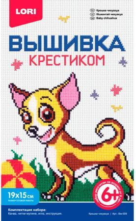Набор для вышивания Lori Крошка чихуахуа ВМ-009 набор для детского творчества набор д вышивания equestria girls