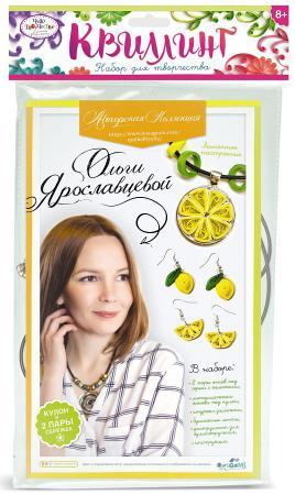 Набор для создания украшений и аксессуаров Чудо-творчество Лимонное настроение, квиллинг 2405