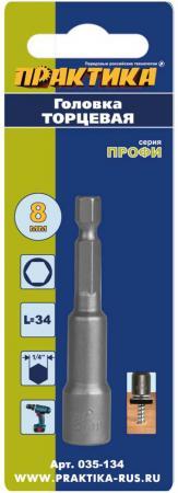 Головка магнитная Практика Н8 хвостовик HEX 1/4 035-134