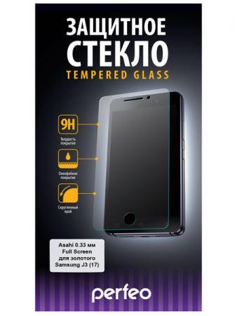 Защитное стекло Perfeo для Samsung J7 17 0.33мм 2.5D Full Screen Asahi 101 золотистый PF-TG-FA-SAM-J7(17)G защитное стекло perfeo для samsung j7 prime 0 33мм full screen asahi 106 черный pf tg fa sam j7prb