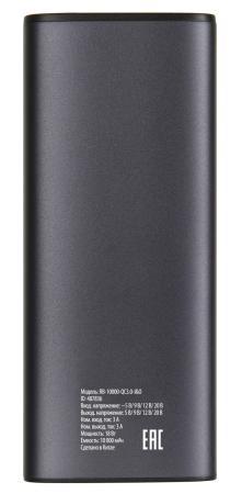 Портативное зарядное устройство Buro RB-10000-QC3.0-I&O 10000мАч серый