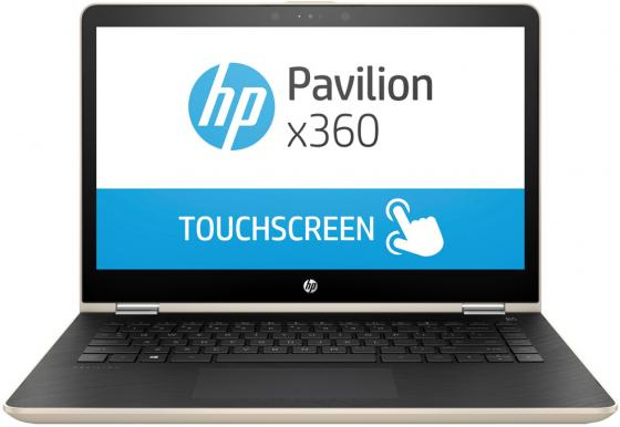 Ноутбук HP Pavilion x360 14-ba023ur 14 1920x1080 Intel Core i7-7500U 1 Tb 128 Gb 8Gb nVidia GeForce GT 940MX 4096 Мб золотистый DOS 1ZC92EA 2 pieces motorcycle front disc brake rotor scooter front rear disc brake rotor for honda cb400 1994 1995 1996 1997 1998