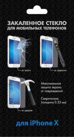 Защитное стекло прозрачная DF iSteel-20 для iPhone X 0.33 мм аксессуар закаленное стекло df isteel 06 для iphone 6