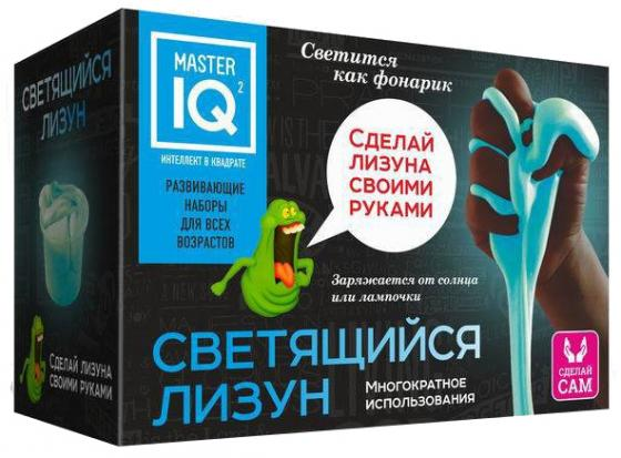 Игровой набор Master IQ? Юный Химик: Светящийся лизун Х005 игра каррас светящийся лизун x005