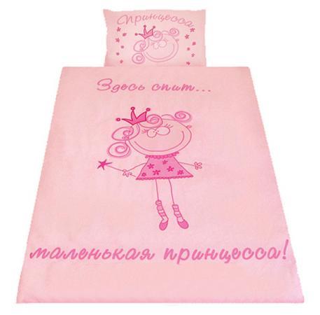 Постельное бельё Золотой Гусь Растём весело (розовый)