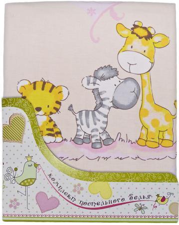 Набор постельного белья Золотой Гусь Сафари (розовый) золотой гусь розовый снежок золотой гусь