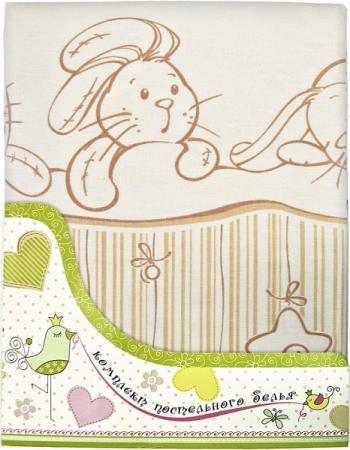 Набор постельного белья Золотой Гусь Зая-Зай (желтый) золотой гусь комплект белья в кроватку зая зай 7 предметов цвет голубой 60 см x 120 см
