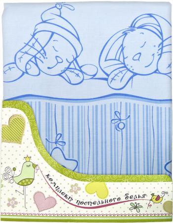 Набор постельного белья Золотой Гусь Зая-Зай (голубой) золотой гусь комплект белья в кроватку зая зай 7 предметов цвет голубой 60 см x 120 см