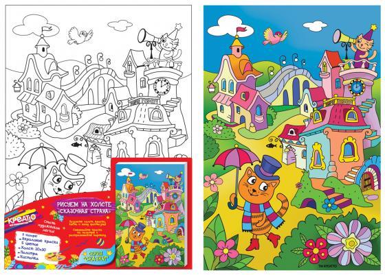 Набор для росписи по холсту Креатто Сказочная страна от 3 лет набор для росписи по холсту креатто лебеди от 3 лет 30895