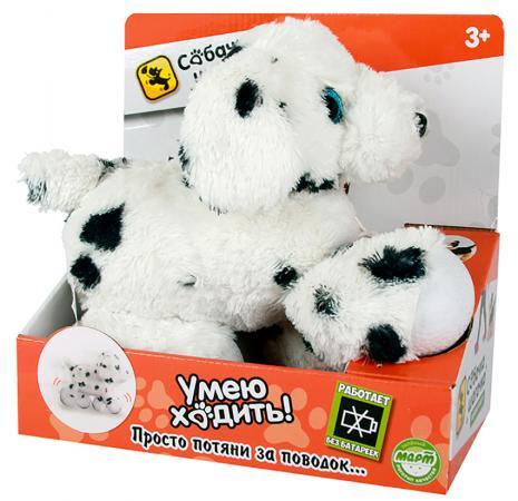 Мягкая игрушка собака Toy Target Собачка-Шагачка Далматин 60004 белый черный искусственный мех полиэстер пластик мягкая игрушка собака фэнси глазастик собачка искусственный мех серый белый sbb0 s