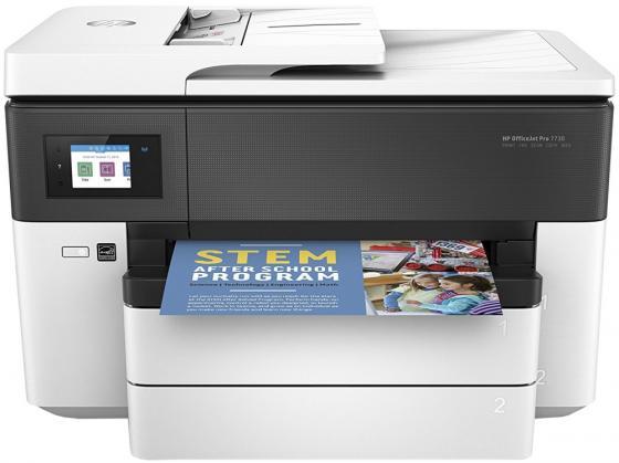 МФУ HP OfficeJet Pro 7730 Y0S19A цветное A3 34ppm 1200x1200dpi Ethernet Wi-Fi USB мфу hp officejet pro 7730 y0s19a