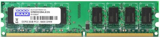Оперативная память 2Gb PC2-6400 800MHz DDR2 DIMM Goodram GR800D264L6/2G 450260 b21 445167 051 2gb ddr2 800 ecc server memory one year warranty
