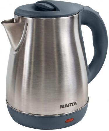 Чайник Marta MT-1091 1800 Вт серый жемчуг 2 л нержавеющая сталь чайник электрический marta mt 1091 черный жемчуг