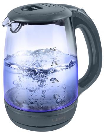 Чайник Lumme LU-134 2200 Вт серый жемчуг 2 л пластик/стекло чайник lumme lu 134 2200 вт черный жемчуг 2 л стекло