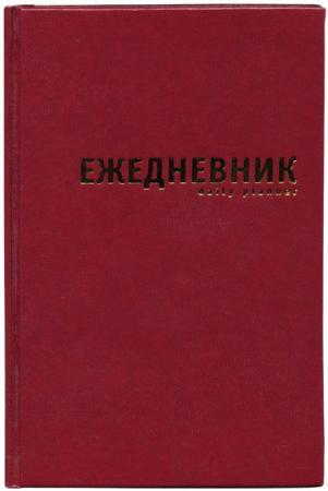 Ежедневник недатированный Index IDN015/A6/BD/R A6 бумвинил bosch prr 7 a6 d 70