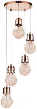 Подвесная люстра Britop Bulb 2820513 подвесная люстра britop bulb 2820313